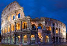 História da Arquitetura Romana