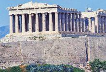História da Arquitetura Grega